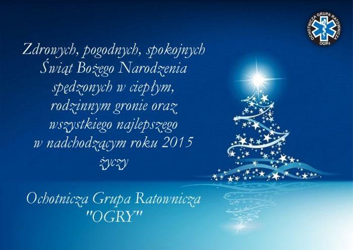 christmas_card_2014_1